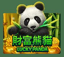 รีวิวเกมสล็อต lucky panda แพนด้านำโชค